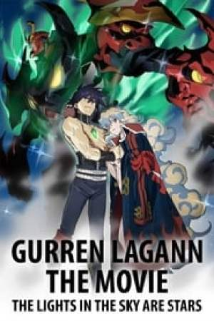 Gurren Lagann The Movie 2 : The Lights in the Sky are Stars