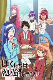 Bokutachi wa Benkyou ga Dekinai streaming vf