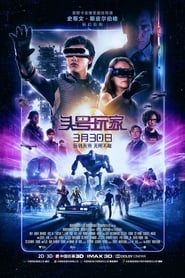 Download and Watch Full Movie Ready Player One (2018)