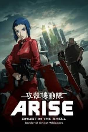 Ghost in the Shell Arise - Border 2 : Ghost Whispers