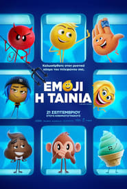 Streaming Movie The Emoji Movie (2017) Online