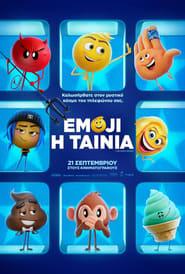 Watch Full Movie Online The Emoji Movie (2017)
