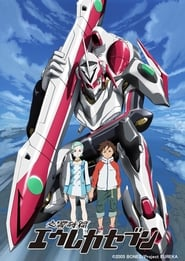 Eureka Seven streaming vf