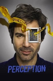 Perception streaming vf