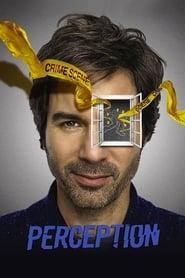 Perception streaming vf