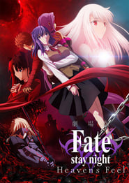 Streaming Movie Fate/stay night: Heaven's Feel I. presage flower (2017) Online