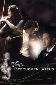 Beethoven Virus streaming vf
