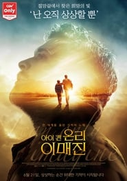 I Can Only Imagine (2018) Full Movie Free