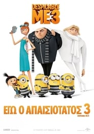 Poster Movie Despicable Me 3 2017