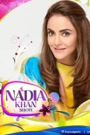 Nadia Khan Show