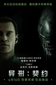 Streaming Movie Alien: Covenant (2017) Online