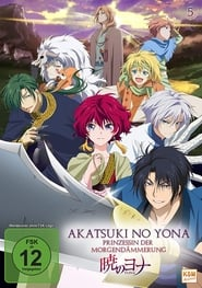 Yona, Princesse de l'Aube streaming vf