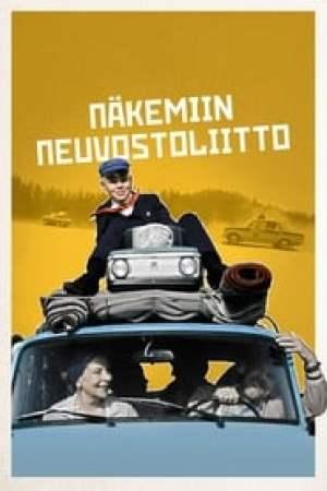 Nägemiseni NSVL