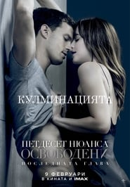 Watch Full Movie Fifty Shades Freed (2018)