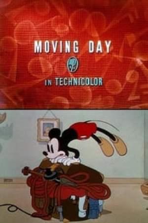 Le Déménagement de Mickey
