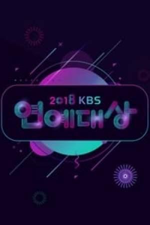 KBS 연예대상