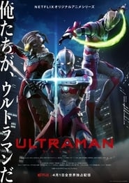 Ultraman streaming vf
