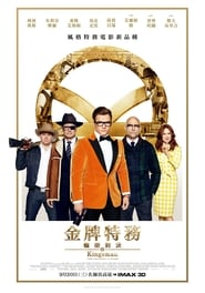 Streaming Movie Kingsman: The Golden Circle (2017) Online