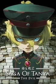Youjo Senki: Saga of Tanya the Evil streaming vf