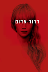 Streaming Full Movie Online Red Sparrow (2018)