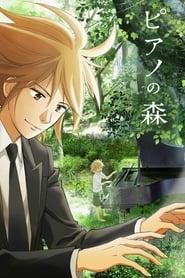 Le Piano dans la forêt streaming vf