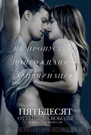 [Watch] Fifty Shades Freed (2018) Full Movie Free