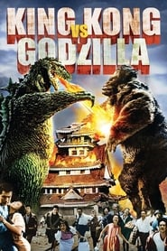 King Kong contre Godzilla streaming vf
