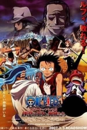 One Piece, film 8, Épisode d'Alabasta : La Princesse du désert et les pirates