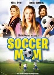 Maman coach streaming vf