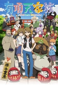 Uchouten Kazoku streaming vf