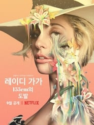 Streaming Full Movie Gaga: Five Foot Two (2017) Online