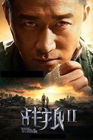Streaming Movie Wolf Warrior 2 (2017) Online