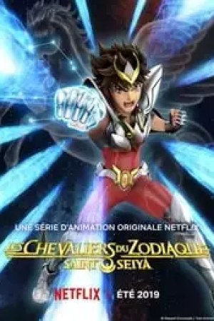 SAINT SEIYA : Les Chevaliers du Zodiaque