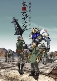 Mobile Suit Gundam : Tekketsu no Orphans streaming vf
