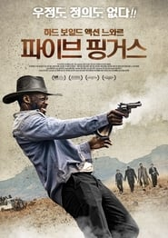 Watch Movie Online Five Fingers for Marseilles (2018)