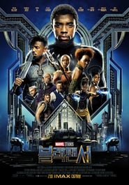 [Streaming] Black Panther (2018) Full Movie