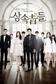 The Heirs streaming vf