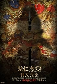 Streaming Full Movie Detective Dee: The Four Heavenly Kings (2018) Online