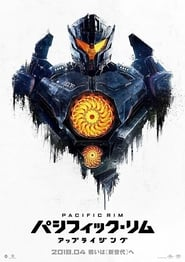 Watch Pacific Rim: Uprising (2018) Full Movie Free