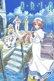 Aria The Animation streaming vf
