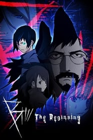 B: The Beginning streaming vf
