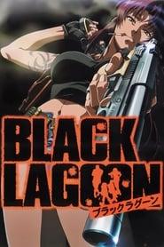Black Lagoon streaming vf