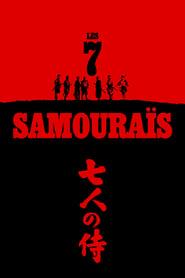 Les sept samouraïs streaming vf