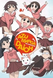 Azumanga Daioh streaming vf