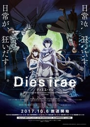 Dies Irae streaming vf