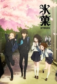 Hyouka streaming vf