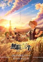 Mushoku Tensei streaming vf