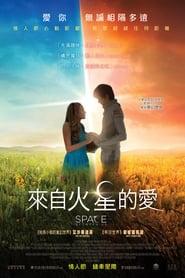 Watch Full Movie Online The Space Between Us (2017)