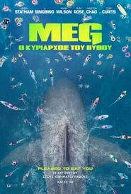 Streaming Movie The Meg (2018) Online