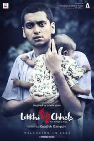 Lokkhi Chele